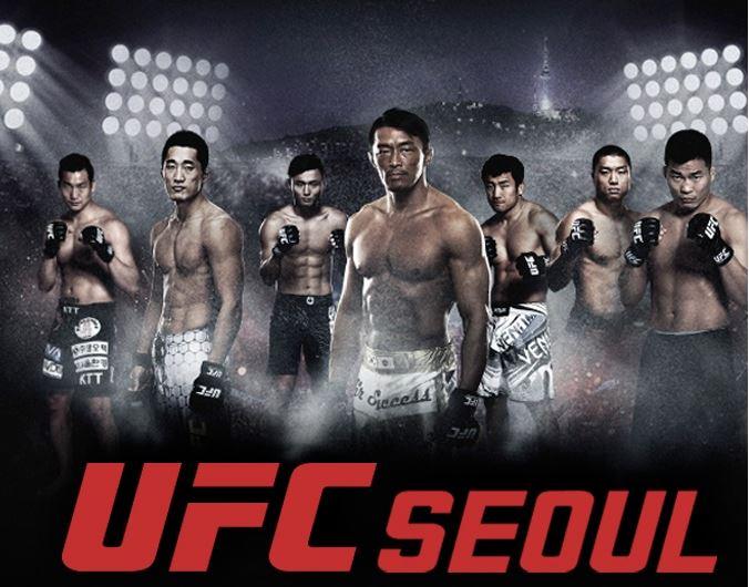 UFC 승부조작 선수