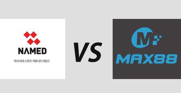 네임드사다리 vs MAX88 사다리 전격비교